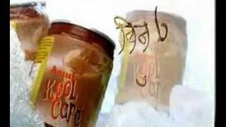 Kool Kafe - Bin Bole Jo Bole