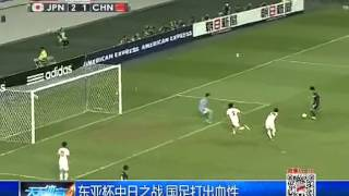 East Asian Cup: Japan 3 China 3 [All Goals& Highlights]