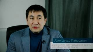 Панушкин А.Г. о проблеме наркомании в России
