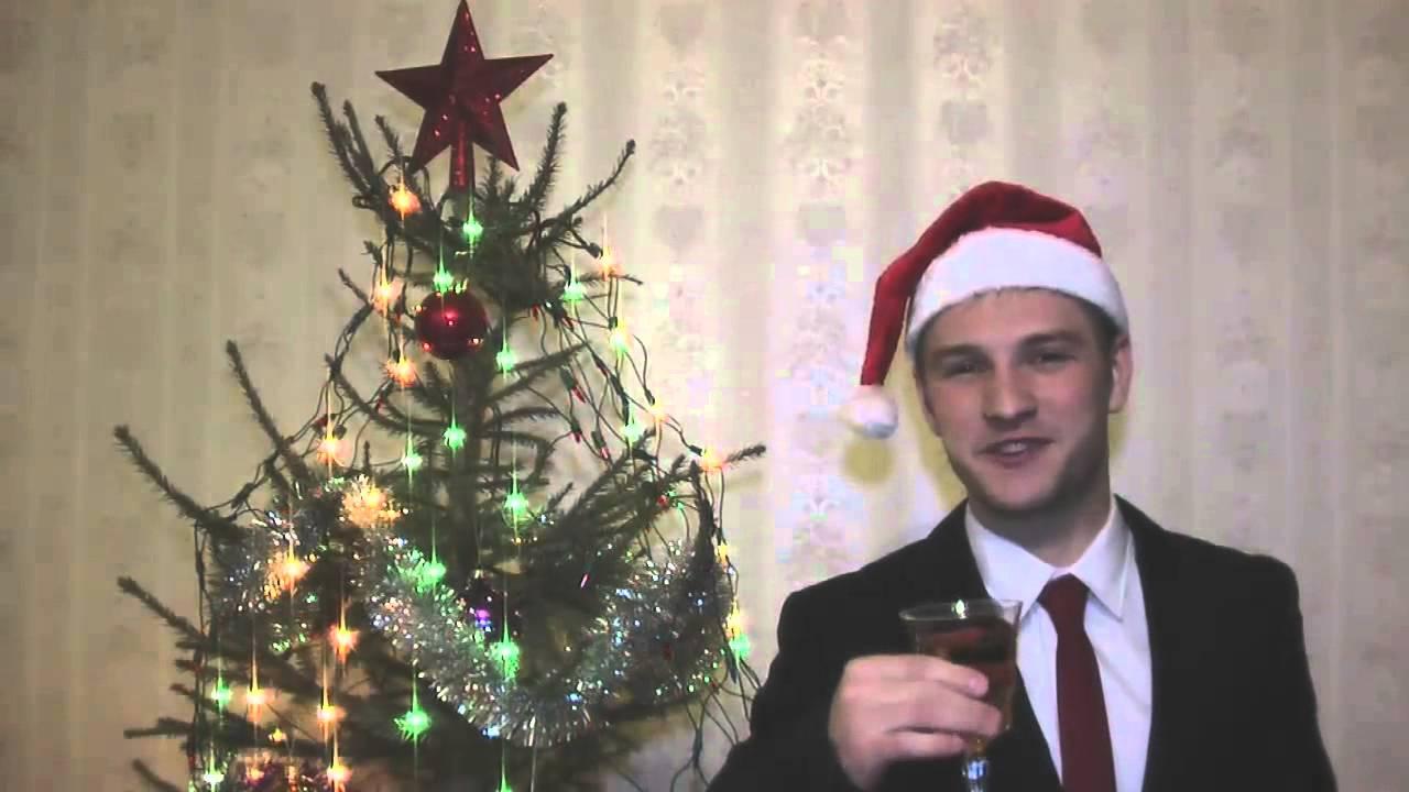 Поздравление владиславу с новым годом