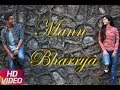 Mann Bharrya (Full Music Video) | B Praak | Jaani | Best Punjabi Song