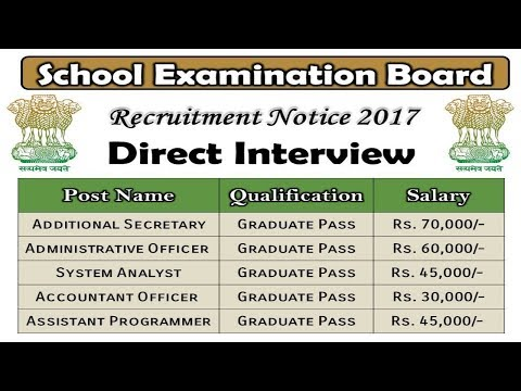 School Examination Board (SEB) Recruitment 2017  | Sarkari Naukri | Govt Job