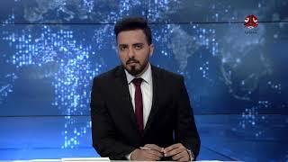 وفاة طالب يمني بالهند في ظروف غامضة  | تفاصيل اكثر مع رئيس اتحاد الطلاب اليمنيين في اورنج اباد