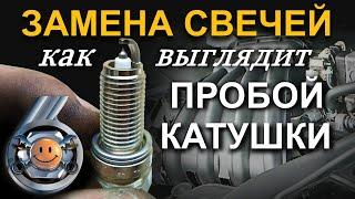 видео Замена свечей Ниссан Жук