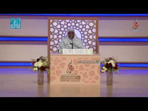 Download Best Quran Recitation competition in the World Emotional Recitation ^ by a nigerian girl