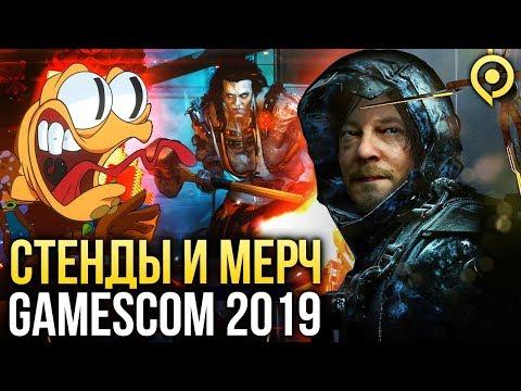 СМОТРИМ GAMESCOM 2019