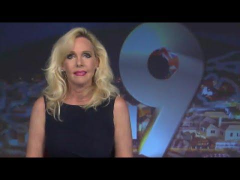 ZBM Evening News February 26 2018