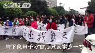 陕西省西安市高陵区人民群众游行抵抗垃圾燃烧厂兴建我们的家园