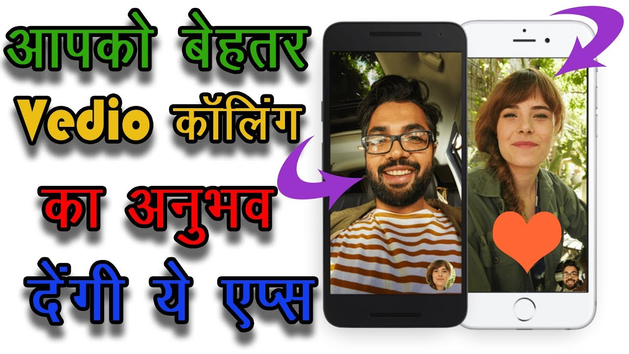 top video calling apps | latest video calling app for android | video cal  app iphone | Technow India