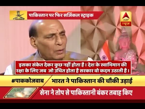 India Takes Revenge: Home minister Rajnath Singh had hinted of 'strike' by saying will nev