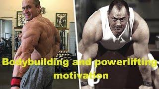 Мотивация: Федоров, Сарычев, Маланичев и другие (bodybuilding and powerlifting motivation)