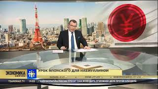 видео Налог на роскошь на недвижимость в России в 2018 году
