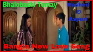 Bhalobashi Tomay By CloseUp1 Rashed & Aspari