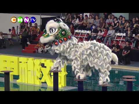 Kong Ha Hong performance @Kaohsiung International Lion Dance Competition 2017