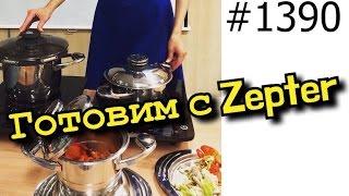 Употребление соли вред и польза. Гороховый суп. Запеченые овощи. Правильное питание.