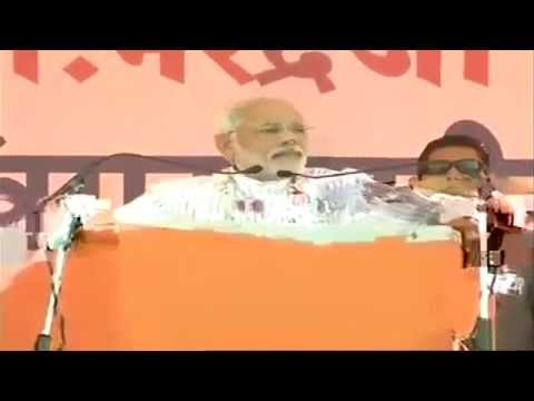 PM Modi's public address at Tuljapur, Maharashtra