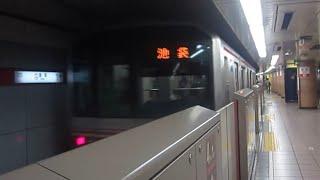 銀座駅発車メロディー「小鳥�...