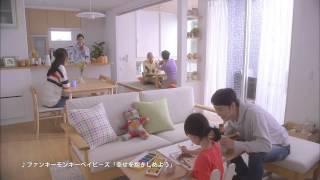 アイフルホームCM「ありがとう」篇15秒 http://www.youtube.com/watch?v...
