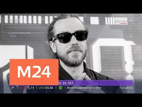 Рэпер Децл умер после концерта в Ижевске - Москва 24