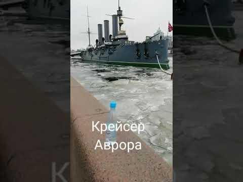 Наша Серебряная вода Даймонд в Санкт-Петербурге!
