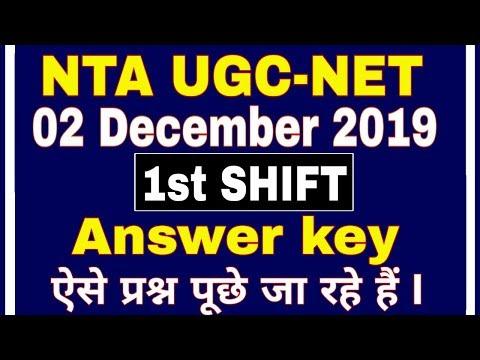 NTA UGC_NET Answer key 02/12/2019 | UGC NET 02 Dec 2019 exam answerkey |  Answerkey UGC NET Dec 2019