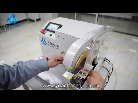 Tape Winding Machine For Wires And Cables AT-3608