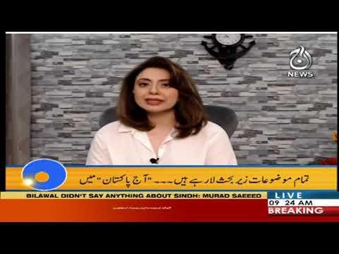 Aaj Pakistan With Sidra Iqbal | 29 June 2020 | Aaj News | AJT