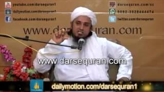 Shaitan or Nafs Ke Behkawe Ka Farq | Mufti Tariq Masood Sahib