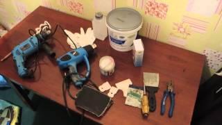 Инструменты, необходимые для реставрации ванны