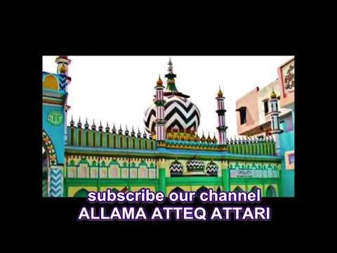 علمِ نجوم اور اعلٰی حضرت امام اہلسنت امام احمد رضا خان