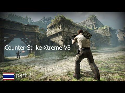 Counter Strike Xtreme V8 part 2