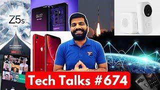 Tech Talks #674 - Free WiFi, Lenovo Z5s, AR Shopping, Fastrack Reflex, Oppo 5G, ISRO Launch