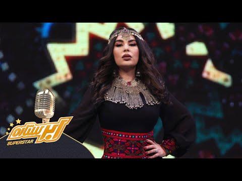 Aryana Sayeed - Dar Qalb-e Kabul   آریانا سعید - در قلب کابل