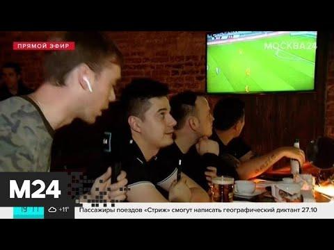 Российская сборная сегодня может оформить выход на Евро-2020 - Москва 24