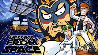 Brandon's Cult Movie Reviews: MESSAGE FROM SPACE (RE-UPLOAD)