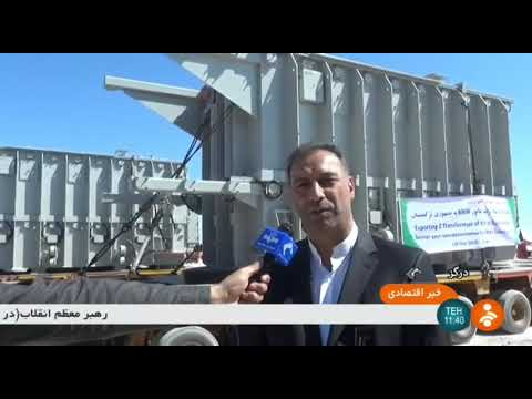 Iran Transfo co. made Two 80KW High Voltage Transformers export to Turkmenistan صادرات ترانسفورماتور
