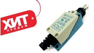 XCE102 Концевые выключатели с роликом   плунжером, IP65, NO+NC, 240V, АНАЛОГ KZ8112(, 2016-11-17T14:22:49.000Z)
