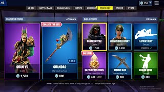 🔴GUAN YU SKIN GAMEPLAY NEW GUAN YU SKIN IN FORTNITE