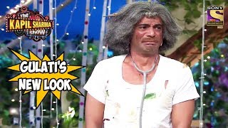 Dr. Gulati's New Look - The Kapil Sharma Show
