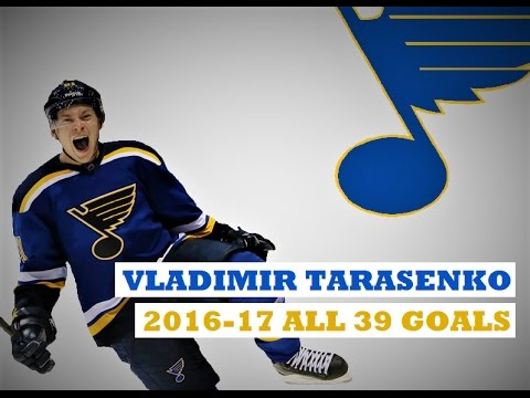 Vladimir Tarasenko (#91) ● ALL 39 Goals 2016-17 Season (HD)