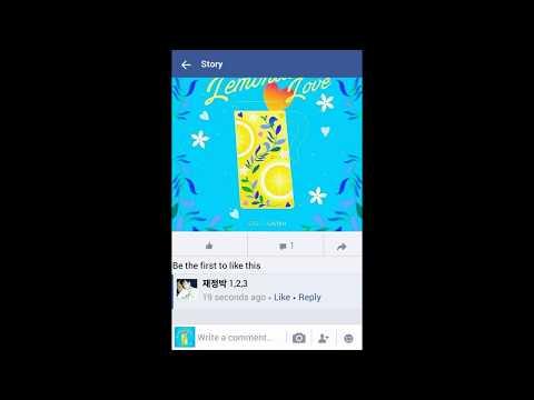 Park Jae Jung X Mark Lee - Lemonade Love [HAN/ROM/ENG Color Coded Lyrics] Comment On Facebook