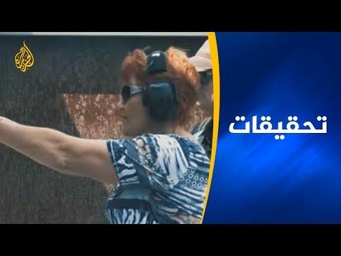 تحقيقات الجزيرة:  كيف تروج لمجزرة  - نشر قبل 3 ساعة