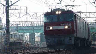 EH500-16牽引 3087レと前後の貨物列車 多摩川橋梁、府中本町 2017/11/07
