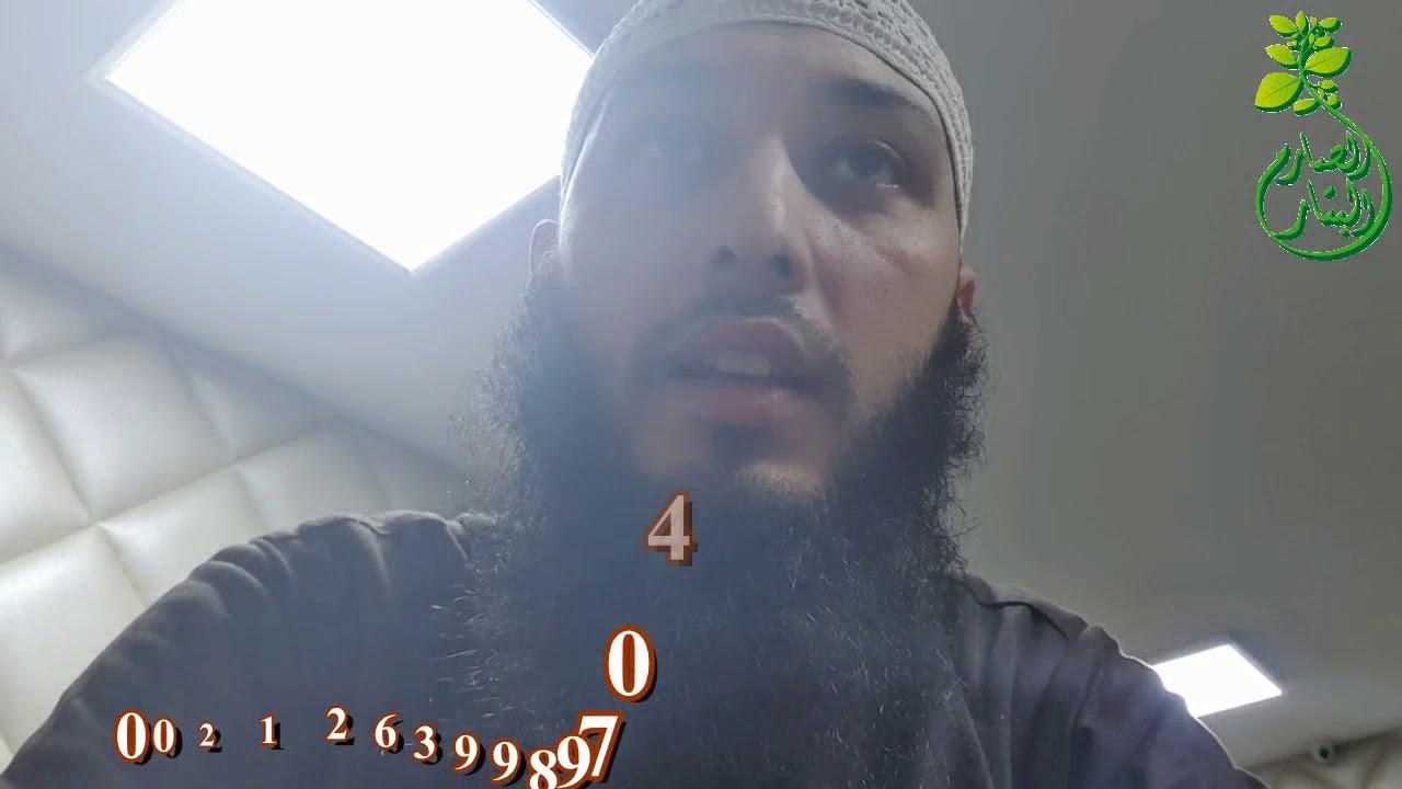 جن إسمه حمادي عمره عشر سنوات إسمع ماذا قال لون الإنسان المحصن و الغير محصن وكيف يروه