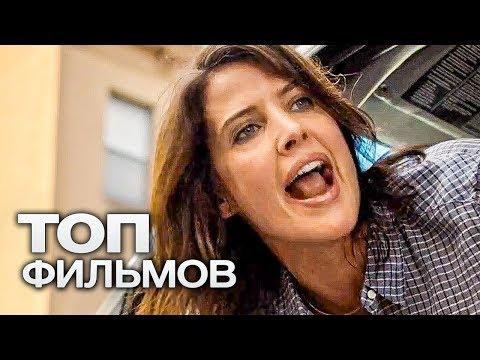 Дом (Russian version) - YouTube