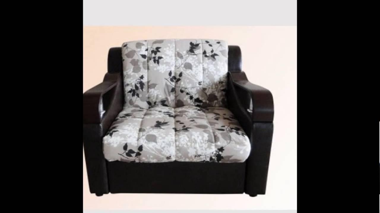 Кресла-кровати — обладают поразительно притягательной силой, это — универсальная красивая мебель, которая уже давно раскрыла все свои черты, выгодно позиционировав себя, как комфортабельное сидячее и дополнительное спальное место, чтобы сделать дневной или ночной отдых еще.