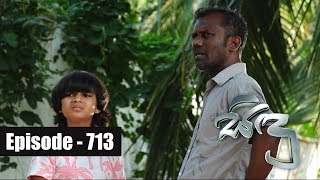 Sidu | Episode 713 01th May 2019 Thumbnail