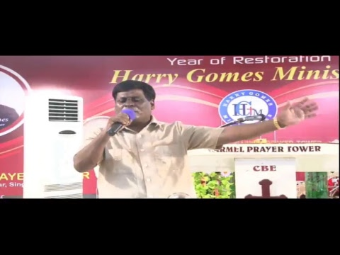 Harry Gomes Sunday Service Coimbatore (23-04-2017)