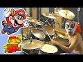 Mario Drums - Super Mario Bros 1 to 3 【マリオドラム】スーパーマリオブラザーズ1から3メドレーを激しく叩いてみた!