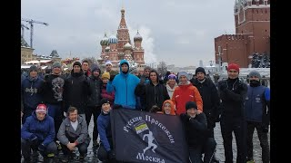 Русские проснулись 1 января! Русская Пробежка.Москва.